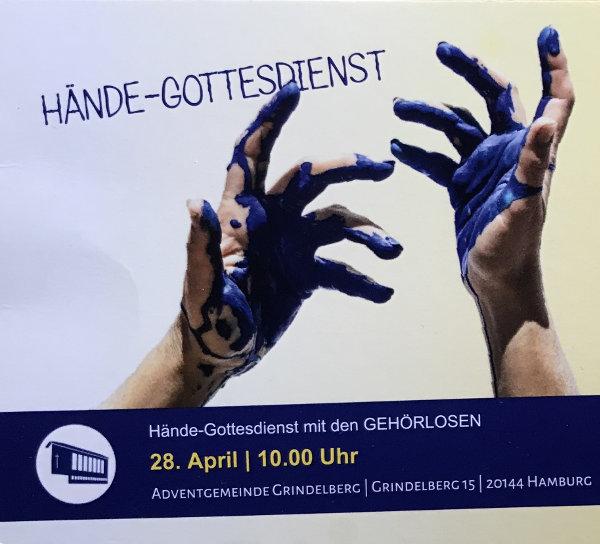 Hände-Gottesdienst